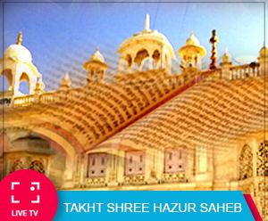 Takht Sri Hazur Sahib