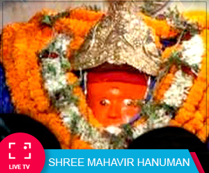 Mahavir Hanuman Temple