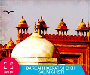 Dargah Hazrat Sheikh Salim Chisti