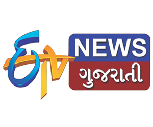 ETV News Gujarati